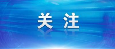 省委书记阮成发在《人民日报》发表署名文章:深入践行总体国家安全观 筑牢祖国西南安全屏障